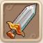 梦幻西游装备青锋剑
