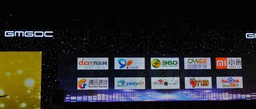 2013年GMGDC年度大獎「天府獎」結果揭曉