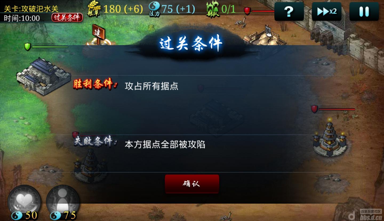 【游戏战斗】   布阵中可以上阵武将为5个没有领导力的限...