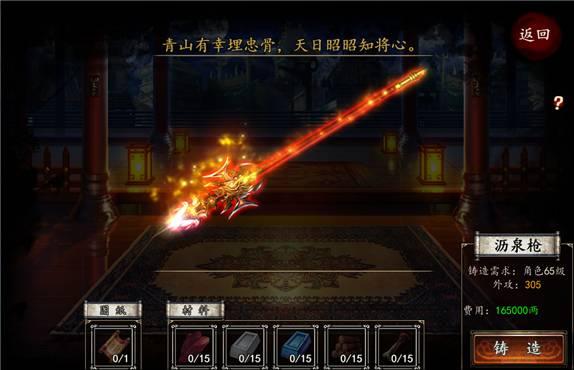 『格鬥江湖』武器系統