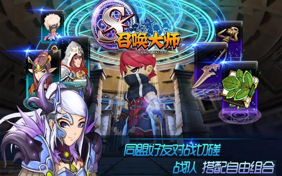 《召唤大师》亚洲王牌RPG手游CG曝光