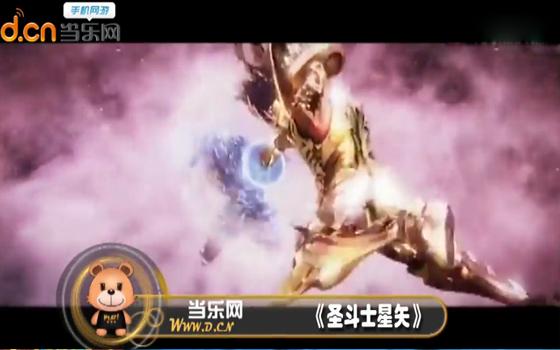 《圣斗士星矢》预告放出:燃烧吧,我的小宇宙!