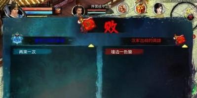 《刀劍天下》陣營競技戰怎麼玩