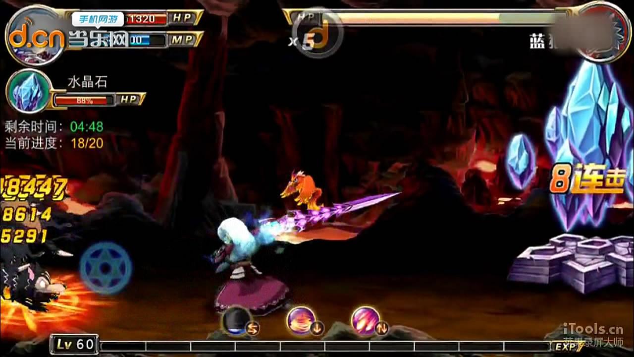 《剑魂之刃》守护水晶48级深渊通关攻略视频