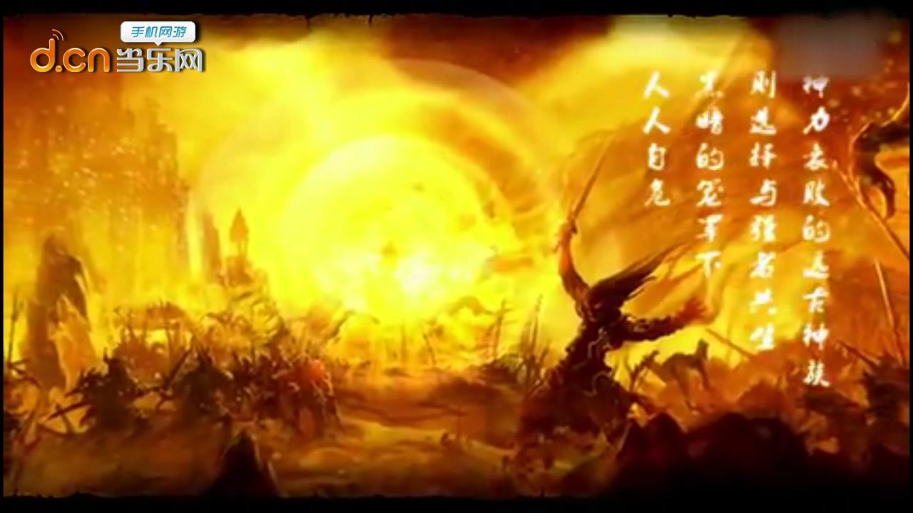 首款藏域手游大作来袭《梵天传》视频首曝