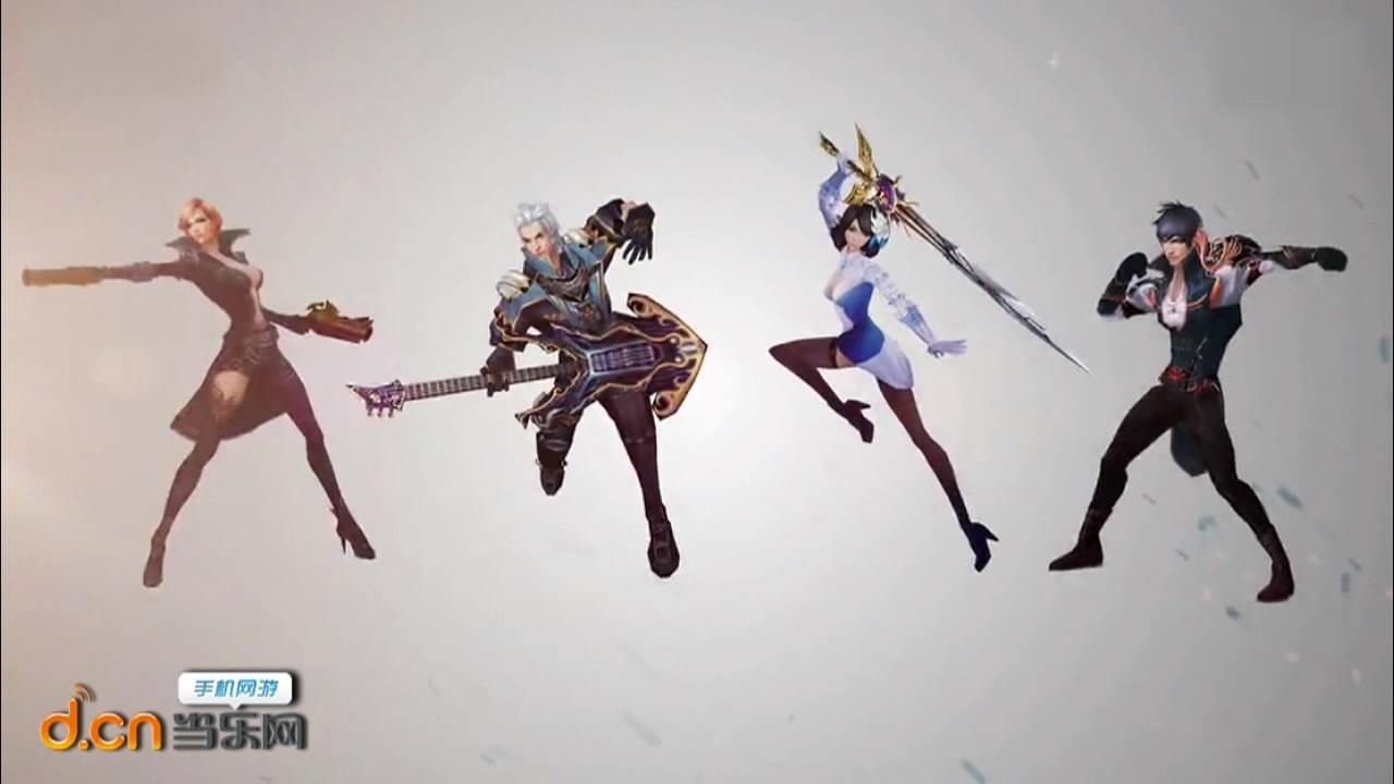 艾格拉斯《格斗刀魂Online》激爽战斗 一触即发!