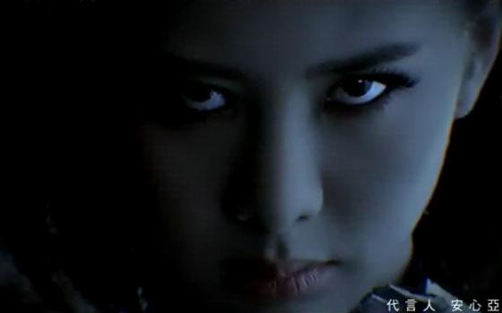 《神之刃》台湾宣传片 宅男女神安心亚出演