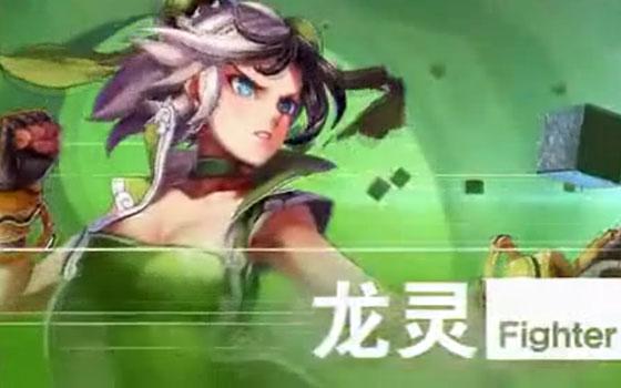 游戏广告宣传片强势登陆湖南卫视