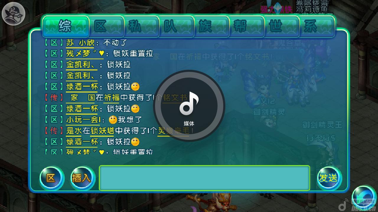 游戏中不能聊天_用QQ游戏大厅玩斗地主时怎么不能聊天啊诺