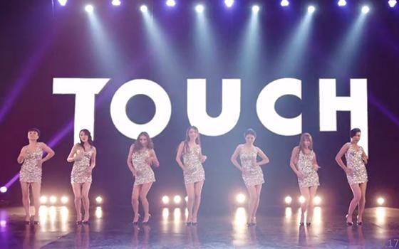 《Touch舞动全城》为你开启掌中辣舞时代