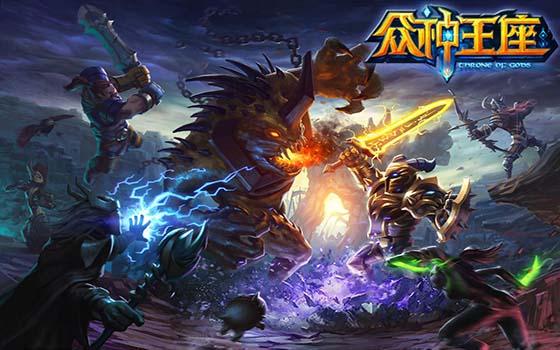 魔幻ARPG手游《众神王座》官方CG视频