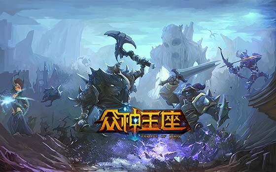 魔幻ARPG手游《众神王座》世界的起源宣传片