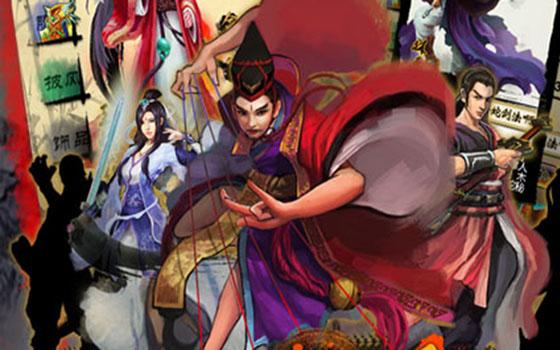 RPG手游《一统江湖》公测预告宣传片