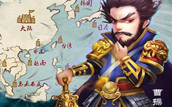 塔防RPG手游《君临天下》CG动画宣传片