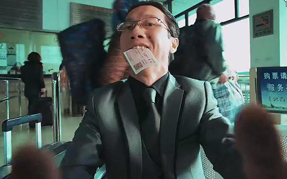 史上最爽虐战手游《魔域口袋版》宣传片之车票篇