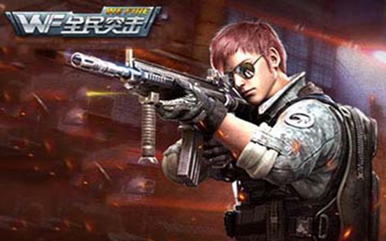 3DFPS枪战手游《全民突击》三大模式曝光!