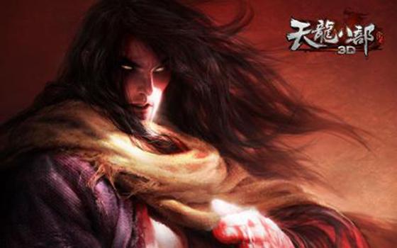 武侠手游《天龙八部3D》香港游戏宣传视频