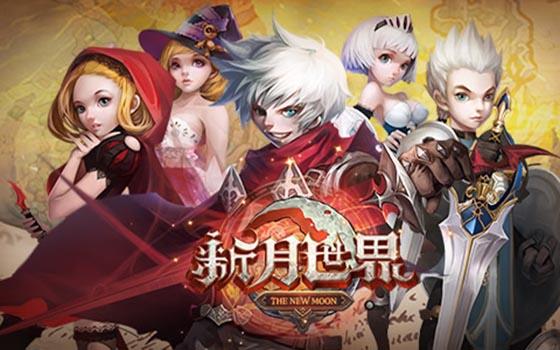 日系RPG手游《新月世界》宣传视频曝光