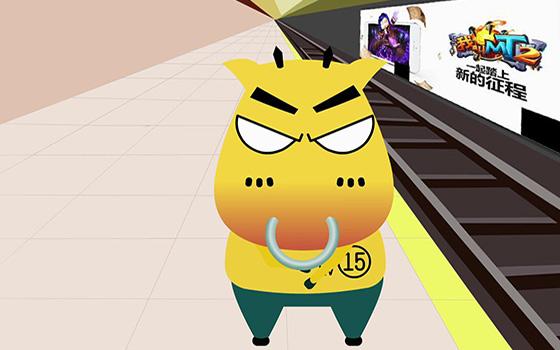 《我叫MT2》之袁木涕教你文明坐地铁