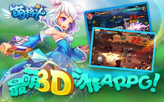 3D手游《萌格斗》试玩评测视频