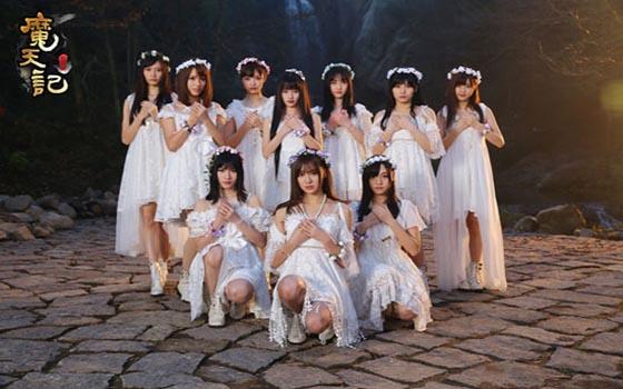 《魔天记》手游开测 SNH48美少女约战亚虎国际