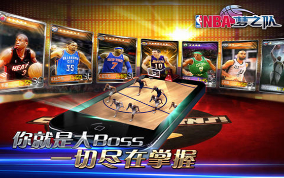 养成手游《NBA梦之队》CG宣传片