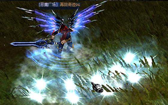 动作手游《全民奇迹》魔剑士技能解析视频