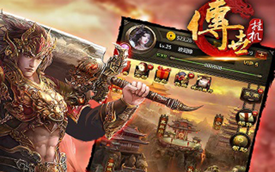 传奇屌丝张的逆袭《传世挂机》大战办公室Boss!