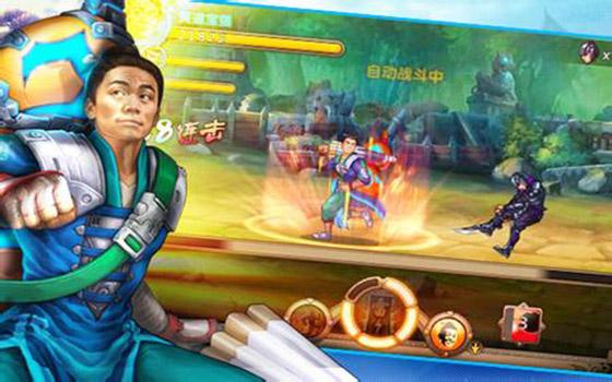 王宝强都爱玩的《炫斗三国志》你呢?