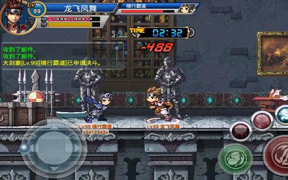 《横行冒险王》终极PK之大剑豪VS格斗士