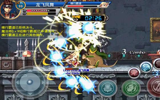 《横行冒险王》终极PK之魔法师VS格斗家