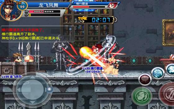 《横行冒险王》终极PK之神枪手VS格斗士