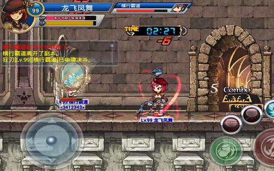 《横行冒险王》终极PK之神枪手VS狂刃