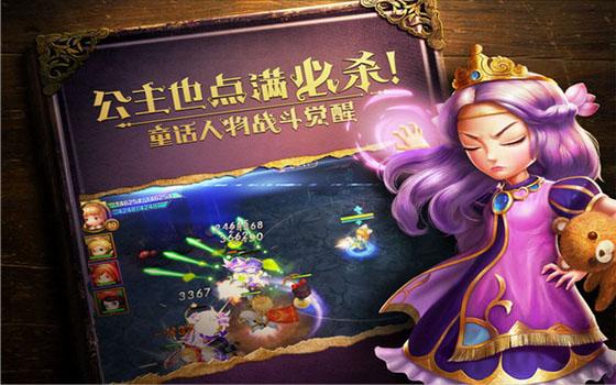 《有杀气童话》官方CG曝光 揭晓睡美人真面目