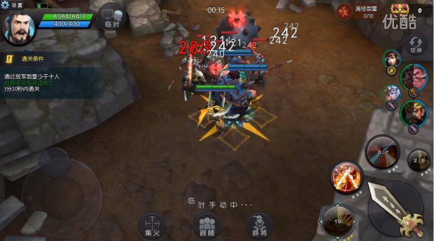 梦三国战役3-8樊城断后通关视频