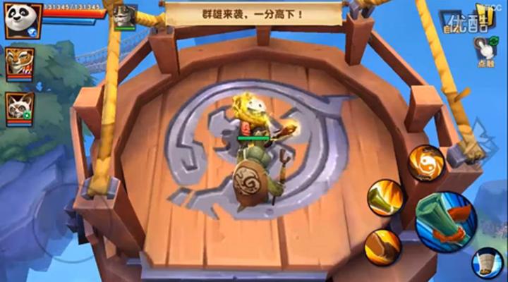 功夫熊猫3手游 横扫飞龙崖视频