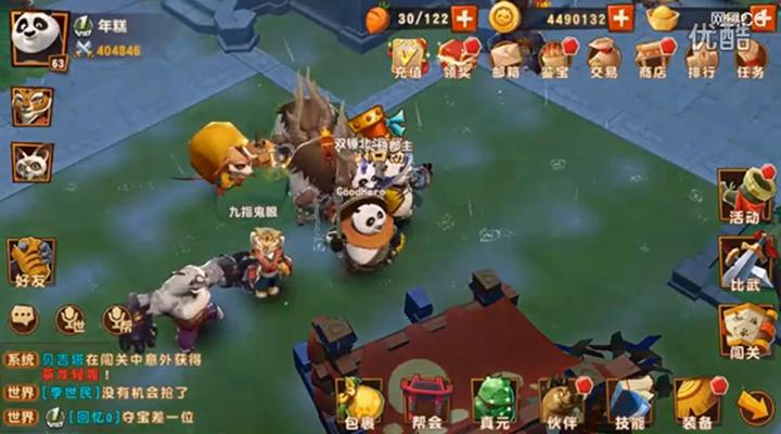 功夫熊猫3手游 天机阁打法视频