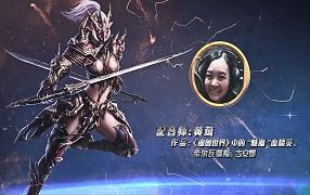 RAVEN掠夺者手游视频——魔兽助阵中文配音