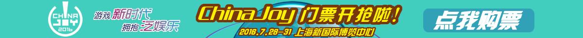 国际智能娱乐硬件展览会