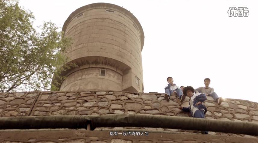 《我们的传奇》电影预告片传奇青春不谢幕