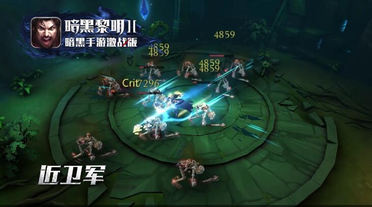 《暗黑黎明Ⅱ》骑士职业技能介绍
