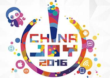 从E3到ChinaJoy,坐观大洋两岸的全球游戏产业风向标!