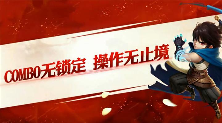 大话西游热血版手游特色展示视频之三 酷炫连招 热血击杀