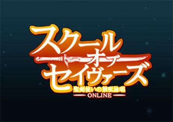 《圣剑使的禁咒咏唱》公开最新宣传影片 介绍「觉醒树」等游戏系统