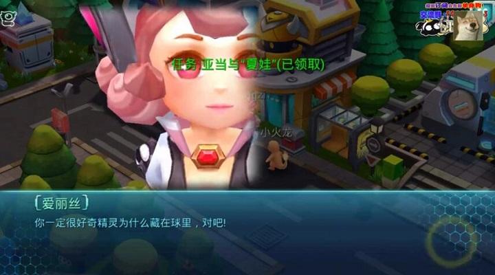 口袋妖怪3DS 纳尼?!属性相克!
