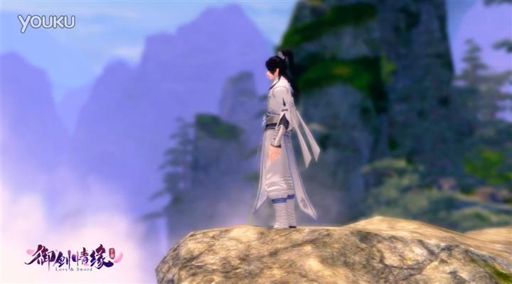 《御剑情缘》手游曝光!首发视频现双飞浪漫体验