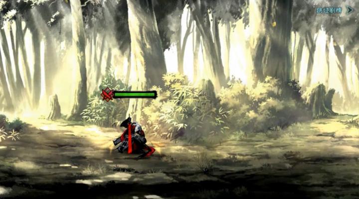 《影之刃2》世界观视频欣赏