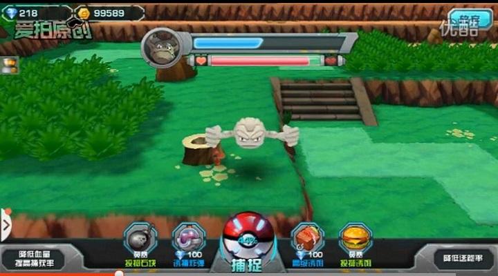 口袋妖怪3DS如何捕捉妖怪 天气不同怪物不同!