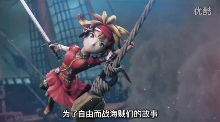 《战之海贼》官方宣传视频