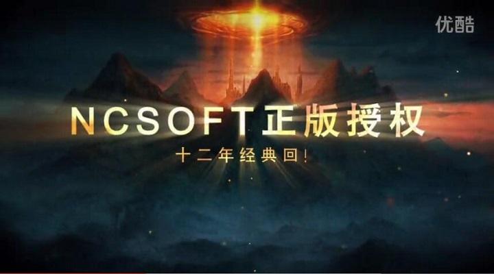 《天堂2:血盟》安卓测试宣传片震撼发布